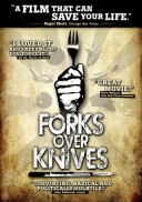 Вилки вместо ножей